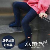 秋冬純棉兒童打底褲 加厚保暖連褲襪