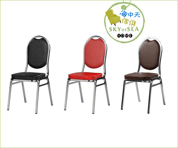 {{ 海中天時尚傢俱 }} C10  摩登時尚 餐椅系列 509-22  角管泰士餐椅/電鍍腳