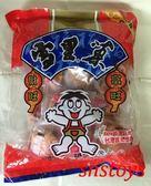 sns 古早味 懷舊零食 餅乾 旺旺 雪里菓 米果 分享包 250公克