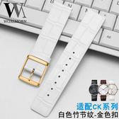 錶帶 ck皮質錶帶 原裝款男女針扣皮質錶帶K2Y211 CK手錶配件情侶皮錶鍊 2色