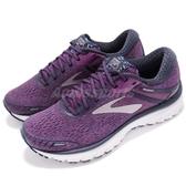 Brooks 慢跑鞋 Adrenaline GTS 18 Buffett 巴菲特限定款 紫 白 女鞋 運動鞋【PUMP306】 1202681B549