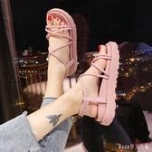 大碼涼鞋女仙女風2020夏季新款百搭時裝學生厚底羅馬平底鞋 LF3895【Rose中大尺碼】