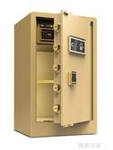 大一全鋼保險櫃家用大型 入牆指紋密碼保險箱辦公室 隱形防盜保管櫃床頭MBS『潮流世家』