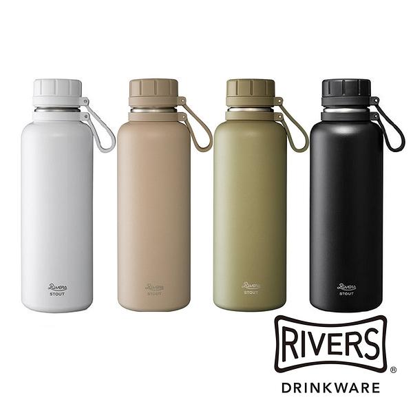 日本 Rivers VACUUM真空保溫瓶1000ml-共5色