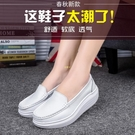 秋季新款護士鞋白色女鞋坡跟休閑媽媽鞋工作鞋厚底搖搖鞋女松糕鞋 快速出貨