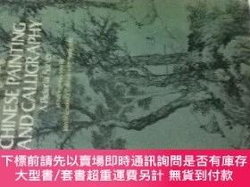 二手書博民逛書店英文)中國の繪畫と書罕見概說 Chinese Painting and Calligraphy: A Pictor