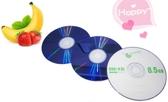 CD刻錄盤香蕉8.5G光盤DVDR大容量刻錄盤8G刻錄光盤8.5G光碟片盤 交換禮物