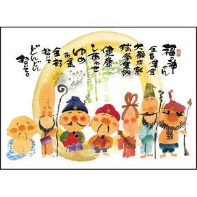 【台製拼圖】吉祥拼圖-七福神拼圖 (520片) HM52-607