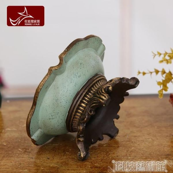 煙灰缸 美式鄉村煙灰缸擺件 創意個生家居客廳茶幾裝飾品復古擺設歐式 科技藝術館