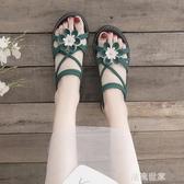 涼鞋女仙女風2020新款夏百搭鞋子ins潮夏季女鞋時尚搭配裙子的鞋『潮流世家』