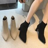 靴子.韓版顯瘦針織襪套高跟尖頭短靴.白鳥麗子