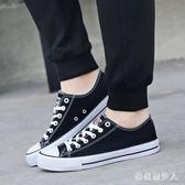 帆布鞋 帆布鞋男黑色低幫板鞋學生韓版男鞋休閒系帶平底布鞋男 AW1738【棉花糖伊人】