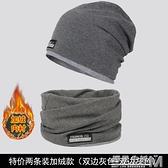 帽子男秋冬加絨保暖防風護耳騎車包頭帽韓版時尚潮套頭堆堆帽頭巾 遇見生活