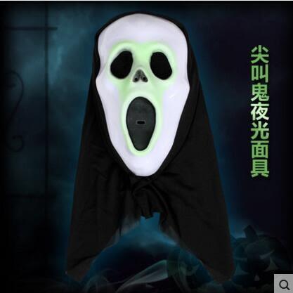 萬聖節角色扮演cosplay服裝成人男兒童男化妝舞會夜光尖叫鬼面具