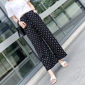 萬聖節快速出貨-女夏新款九分裙褲寬鬆高腰垂感黑色直筒褲子潮