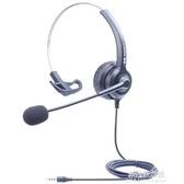客服耳機 呼叫中心話務員 客服 電話耳機耳麥實惠型 朵拉朵YC