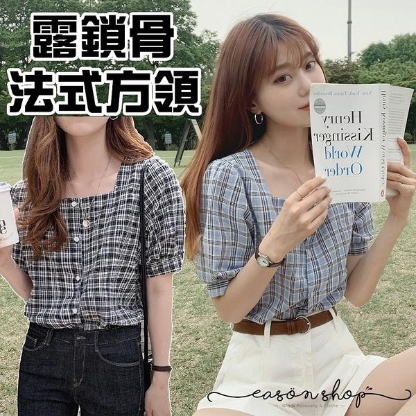 EASON SHOP(GQ1507)排釦心機露鎖骨方領泡泡袖短袖襯衫復古撞色格紋修身顯瘦女上衣服格子內搭衫黑藍