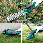 電動剪刀 多功能充電式修枝剪刀 電動割草機綠籬剪ET1502-果樹 數碼人生