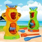 大號沙灘沙漏玩具雙輪兒童沙池決明子戲水玩沙工具幼兒園2-4-6歲禮物限時八九折