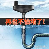 疏通器米選通下水道神器通馬桶工具家用一炮通廁所疏通器捅管道堵塞手搖 海角七號