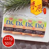 【譽展蜜餞】Dr.Q 蜂蜜檸檬蒟蒻果凍(11入)215g/50元