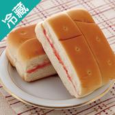 濃香柔軟草莓夾心5入/包【愛買冷藏】