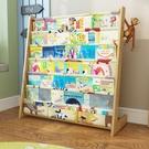 書架 兒童書架卡通實木落地書櫃簡易幼兒園寶寶置物架小學生繪本小書架  ATF  秋季新品