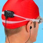 游泳耳機 運動跑步遊泳MP3潛水耳機HIFI無損MP3頭戴音樂播放器水下耳機MP3