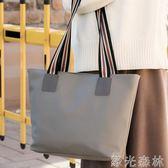 購物包 單肩包防水牛津布尼龍女包大容量托特包手提包 綠光森林