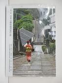 【書寶二手書T8/旅遊_BD8】一期一會 日本小鎮街道深度行旅_瀧山幸伸