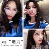 防藍光輻射多邊形眼鏡女韓版潮平光眼鏡  至簡元素