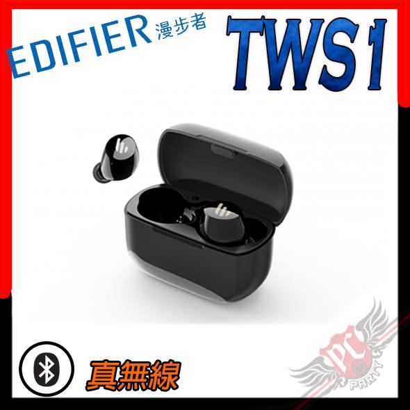 [ PC PARTY ] 漫步者 Edifier TWS1 真無線耳入式耳機