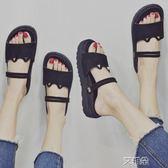 兩穿涼拖鞋女夏外穿平底時尚百搭港風 chic沙灘鞋     艾維朵