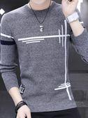 毛衣男 男士毛衣秋冬季韓版潮流長袖青少年圓領針織打底衫學生秋裝毛線衣 巴黎衣櫃