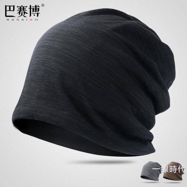 薄款頭巾帽子男士春夏天韓版潮包頭帽堆堆帽春秋季睡帽產婦月子帽【全館免運】