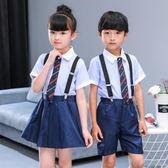 男童禮服 兒童寶寶花童西裝男童女童幼兒園背帶褲演出服裝 KB3686【野之旅】