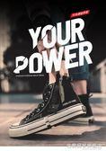 日本岡山高幫拉鏈帆布鞋男韓版潮流機能飄帶做舊情侶久留米硫化鞋  名購居家