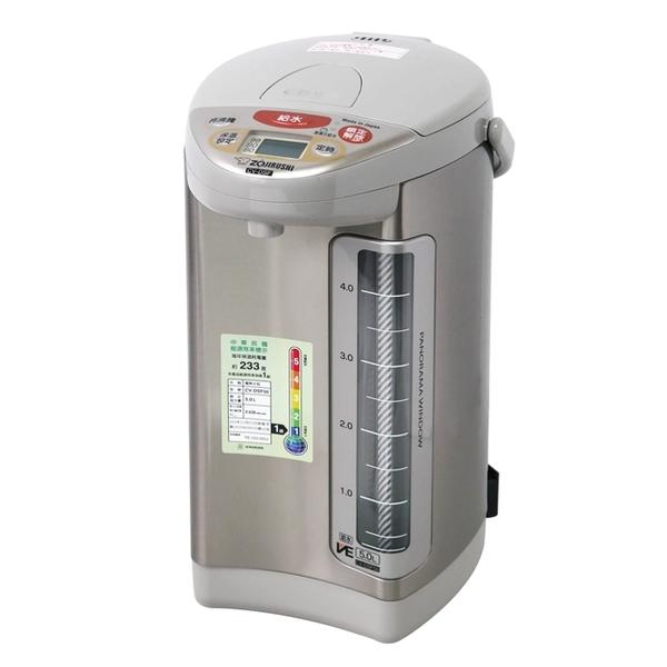 【象印】5公升SuperVE真空省電微電腦電動熱水瓶 CV-DSF50