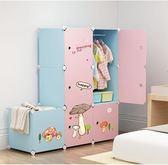 兒童衣柜嬰兒寶寶小孩衣櫥組裝簡易組合儲物小柜子收納柜子WY【全館免運低價沖銷量】