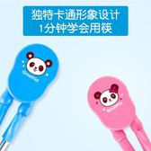 小孩嬰兒幼兒童筷子訓練筷寶寶學習練習筷家用勺子男孩餐具套裝叉 易貨居