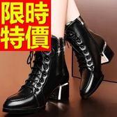 真皮短靴-時尚設計造型低跟女靴子2色62d19[巴黎精品]