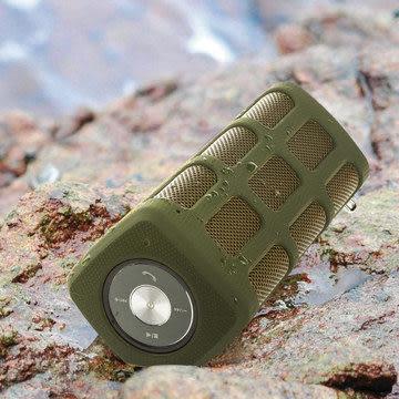 免運費 IFIVE S7720重低音藍牙喇叭-黑色/亮橘/軍綠