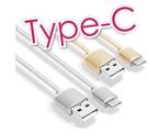 《鉦泰生活館》KINYO 金葉 USB Type-C 極速充電傳輸編織線 3A快充1.2M(USB-C2)
