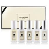 Jo Malone熱銷款5入香水禮盒[青檸羅勒+小蒼蘭+黑莓+藍風鈴+鼠尾草]9mlX5