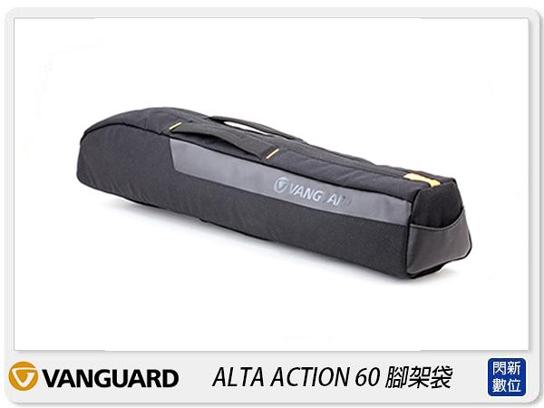 Vanguard ALTA ACTION60 腳架袋 三腳架 單腳(60,公司貨)