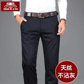 天絲棉夏季 休閒褲男商務男士中年直筒寬鬆薄款男西褲冰絲男褲子