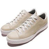 Chuck Taylor All Star Modern 米白 白 基本款 輕量 復古奶油底 男鞋 女鞋【PUMP306】 156652C