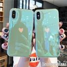 ins日韓風抹茶綠愛心8plus蘋果x手機殼XS MAX個性XR藍光iPhoneX全包軟 印象家品
