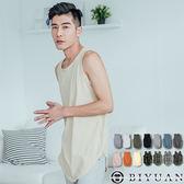 MIT下擺圓弧背心【SP2111】OBIYUAN 韓系多色素面無袖上衣共14色