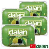 【土耳其dalan】橄欖油經典草本皂 4入組